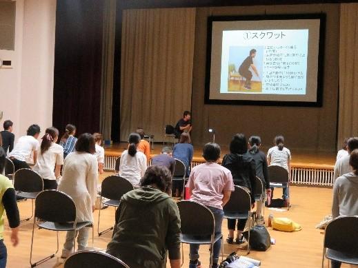 島根県糖尿病療養指導士第11期、第3回認定研修会報告運動療法